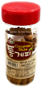 Assi Cinnamon Sticks (Jar)