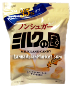Kasugai Sugar Free Milk Land Candy