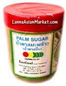 Palm Sugar (Jar)