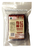 Green Bamboo Organic Dried Red Bean