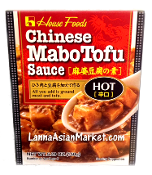 House Foods Chinese Mabo Tofu Sauce <Hot>