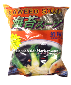 Shirako Instant Seaweed Soup <Spicy  Hot>