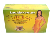 Catherine Herbal Tea (Chrysanthemum Flavour)