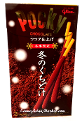 Glico Pocky Chocolate Fuyu No Kuchidoke (59 g)