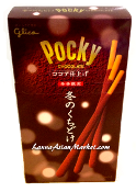 Glico Pocky Chocolate Fuyu No Kuchidoke