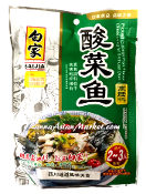 Pickled Cabbage FIsh flavor <Seasoning For Sichuan Dish>