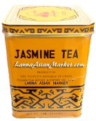 Sunflower Jasmine Tea